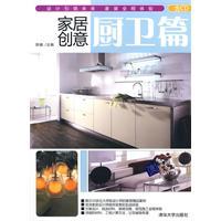 家居创意——皇冠hga010浏览器|首页篇(配光盘)