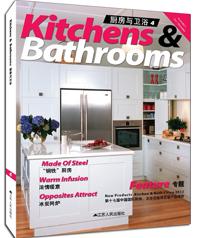 厨房与卫浴4